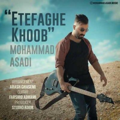 Mohammad Asadi Etefaghe Khoob - دانلود آهنگ محمد اسدی به نام اتفاق خوب