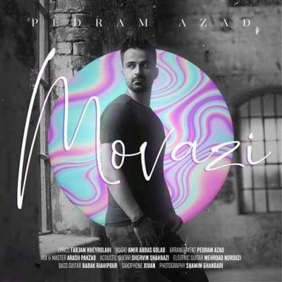 Pedram Azad Movazi 1 - دانلود آهنگ پدرام آزاد به نام موازی