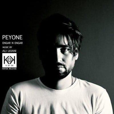 Peyone – Engar Na Engar - دانلود آهنگ پی وان به نام انگار نه انگار