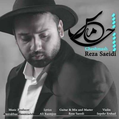 Reza Saeidi – Cheshmash - دانلود آهنگ رضا سعیدی به نام چشماش