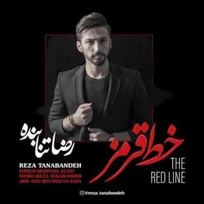 Reza Tanabandeh - دانلود آهنگ رضا تنابنده به نام خط قرمز