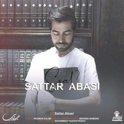 Sattar Abasi Soal - دانلود آهنگ ستار عباسی به نام سوال