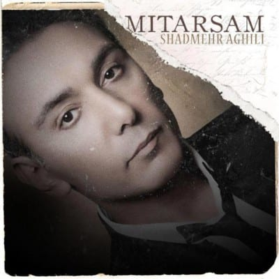 Shadmehr Aghili – Mitarsam - دانلود آهنگ شادمهر عقیلی به نام میترسم
