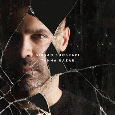 Sirvan Khosravi – Tanha Nazar 1 - دانلود آهنگ سیروان خسروی به نام تنها نذار