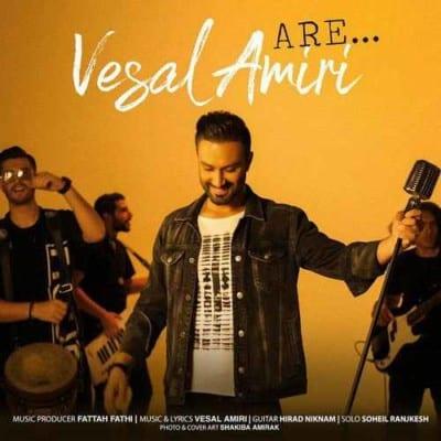 Vesal Amiri Are - دانلود آهنگ وصال امیری به نام آره