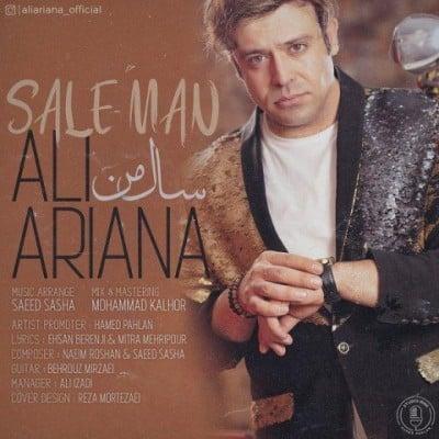 ali ariana sale man - دانلود آهنگ علی آریانا به نام سال من