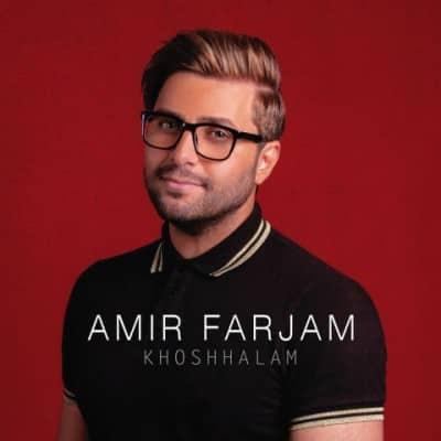 amir farjam khoshhalam - دانلود آهنگ امیر فرجام به نام خوشحالم
