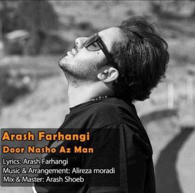 arash farhangi door nasho az man 400x396 - دانلود آهنگ آرش فرهنگی به نام دور نشو از من