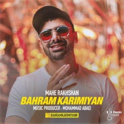 bahram karimiiyan mahe rakhshan - دانلود آهنگ بهرام کریمیان به نام ماه رخشان
