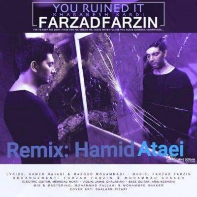 farzad farzin kharabesh kardi remix by hamid ataei - دانلود ریمیکس فرزاد فرزین به نام خرابش کردی