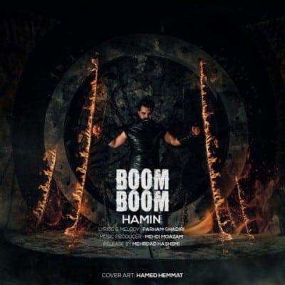 hamin boom boom - دانلود آهنگ هامین به نام بوم بوم