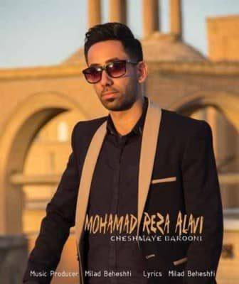 mohammadreza alavi cheshmaye barooni 336x400 - دانلود آهنگ محمدرضا علوی به نام چشمای بارونی