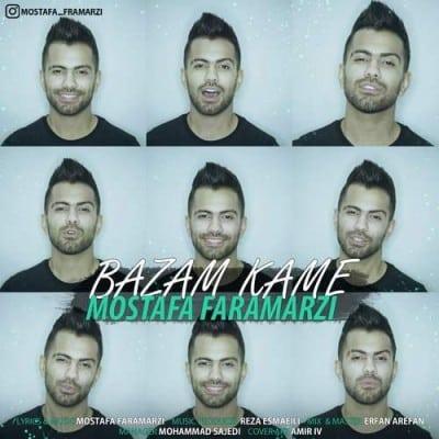 mostafa faramarzi bazam kame - دانلود آهنگ مصطفی فرامرزی به نام بازم کمه