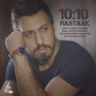 رستاک 10 10