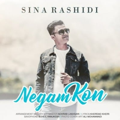 sina rashidi negam kon - دانلود آهنگ سینا رشیدی به نام نگام کن