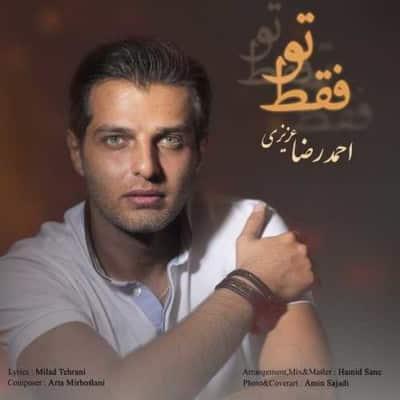 Ahmadreza Azizi – Faghat To - دانلود آهنگ احمدرضا عزیزی به نام فقط تو