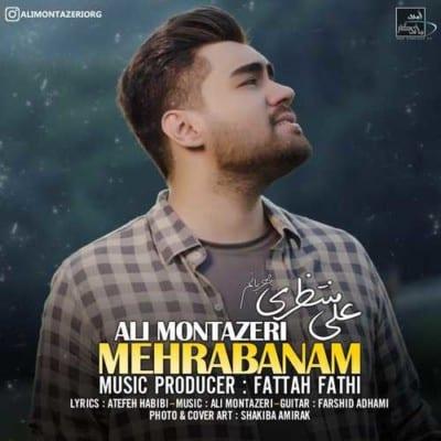 Ali Montazeri – Mehrabanam - دانلود آهنگ علی منتظری به نام مهربانم