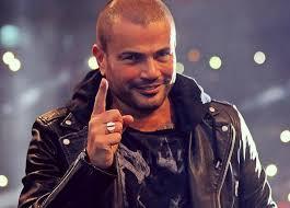 عمرو دیاب مقدرش عالنسیان