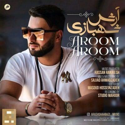 Arash Shahbazi Aroom Aroom - دانلود آهنگ آرش شهبازی به نام آروم آروم