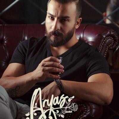 Aryas Javan – Girodatem - دانلود آهنگ آریاس جوان به نام گیرۆدەتم