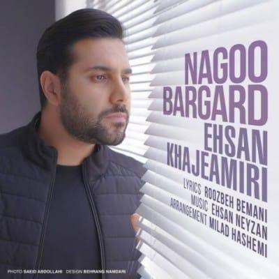 Ehsan Khajehamiri – Nagoo Bargard 1 - دانلود آهنگ احسان خواجه امیری به نام نگو برگرد