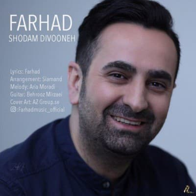 Farhad – Shodam Divooneh - دانلود آهنگ فرهاد به نام شدم دیوونه