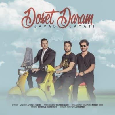 Javad Bayati – Dooset Daram - دانلود آهنگ جواد بیاتی به نام دوست دارم