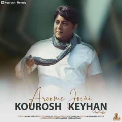 Kourosh Keyhan – Aroome Jooni - دانلود آهنگ کوروش کیهان به نام آرومه جونی