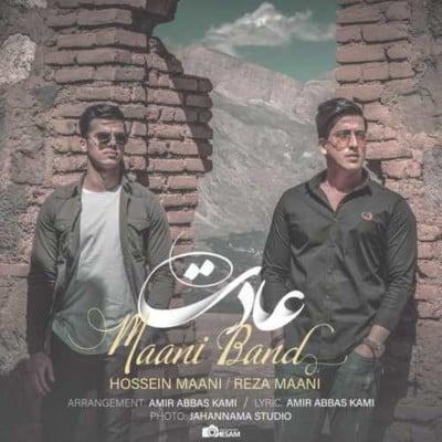 Maani band – Adat - دانلود آهنگ مانی بند به نام عادت