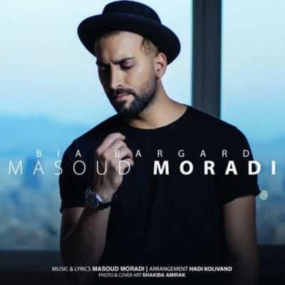 Masoud Moradi – Bia Bargard - دانلود آهنگ مسعود مرادی به نام بیا برگرد