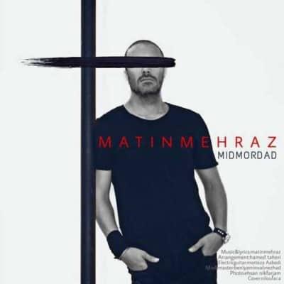Matin Mehraz MidMordad - دانلود آهنگ متین مهراز به نام نیمه مرداد