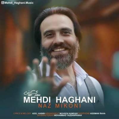 Mehdi Haghani – Naz Mikoni - دانلود آهنگ مهدی حقانی به نام ناز میکنی
