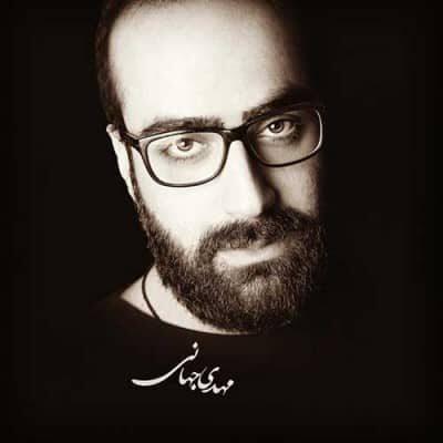 Mehdi Jahani – ParPar 400x400 - دانلود آهنگ مهدی جهانی به نام ناب