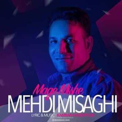 Mehdi Misaghi – Mage Mishe - دانلود آهنگ مهدی میثاقی به نام مگه میشه