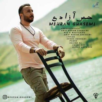 Mehran Ghasemi – Hesse Azadi - دانلود آهنگ مهران قاسمی به نام حس آزادی