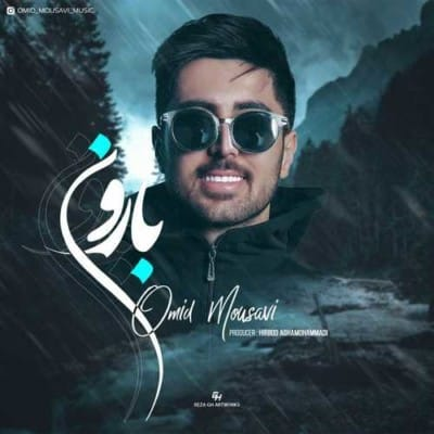 Omid Mousavi – Baroon - دانلود آهنگ امید موسوی به نام بارون