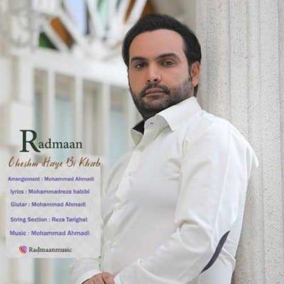 Radman – Cheshm Haye Bi Khab - دانلود آهنگ رادمان به نام چشم های بی خواب
