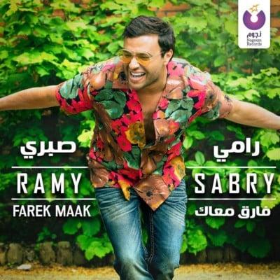 Ramy Sabry Farek Maak - دانلود آلبوم رامى صبرى به نام فارق معاک