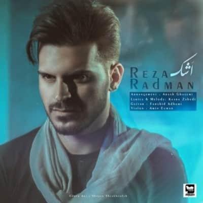 Reza Radman Ashk - دانلود آهنگ رضا رادمان به نام اشک