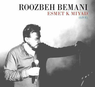 Roozbeh Bemani Esmet Ke Miyad Live  400x367 - دانلود اجرای زنده آهنگ روزبه بمانی به نام اسمت که میاد