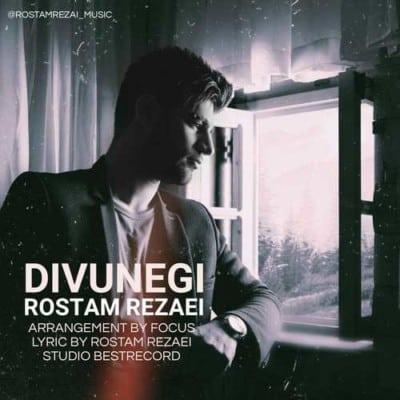 Rostam Rezaei – Divunegi - دانلود آهنگ رستم رضایی به نام دیوونگی
