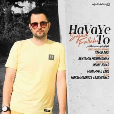 Sajad Fallahi – Havaye To - دانلود آهنگ سجاد فلاحی به نام هوای تو