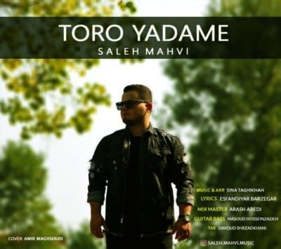 Saleh Mahvi Toro Yadame 400x355 - دانلود آهنگ صالح محوی به نام تورو یادمه