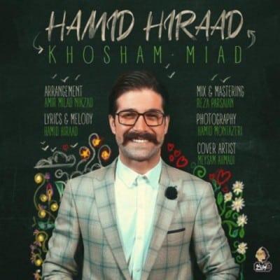 hamid hiraad khosham miad - دانلود آهنگ حمید هیراد به نام خوشم میاد