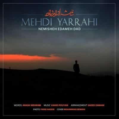 mehdi yarrahi nemisheh edameh dad 1 400x400 - دانلود آهنگ ساسان فاضل نیا به نام فکر تو