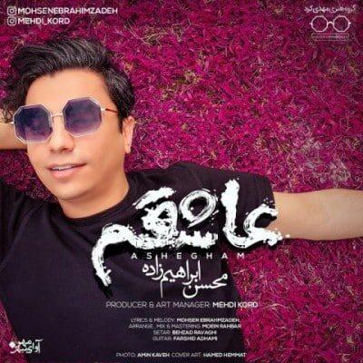 mohsen ebrahimzadeh ashegham 400x400 - دانلود آهنگ محسن ابراهیم زاده به نام عاشقم
