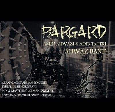 Ahwaz Band – Bargard 400x388 - دانلود آهنگ اهواز بند به نام برگرد