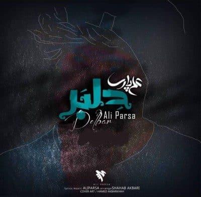 Ali Parsa – Delbar 400x393 - دانلود آهنگ علی پارسا به نام دلبر