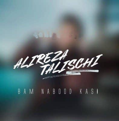 Alireza Talischi – Bam Nabood Kasi 1 394x400 - دانلود آهنگ علیرضا طلیسچی به نام بام نبود کسی