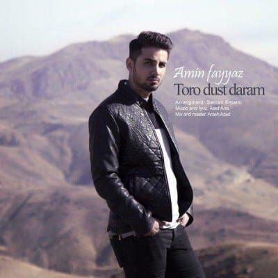 Amin Fayyaz – Toro Dust Daram 400x400 - دانلود آهنگ امین فیاض به نام تورو دوست دارم